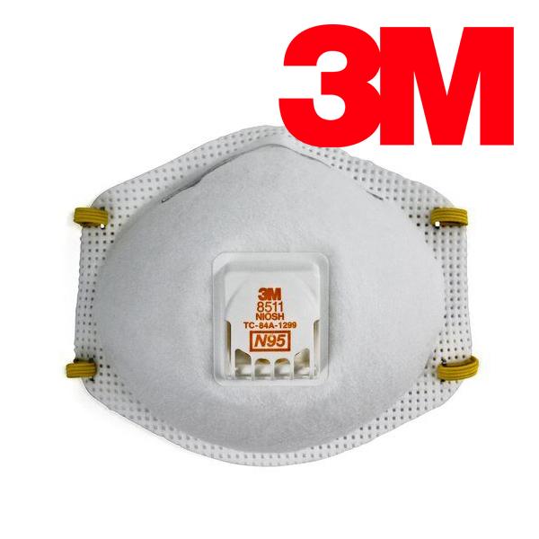 [3M정품] N95 8511 마스크(1개입)